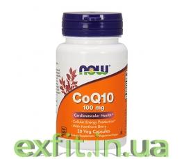 CoQ10 100 мг (30 капсул)