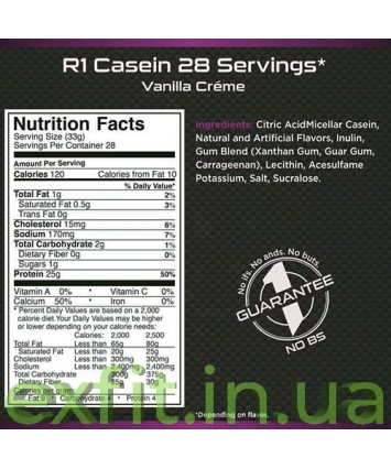 R1 (Rule One) Casein (924 грамм)