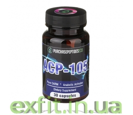 ACP-105 (30 капсул)