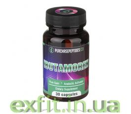 Ibutamoren (MK-677) - 30 капсул