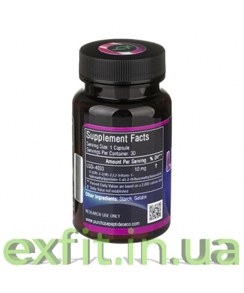 Purchasepeptides Ligandrol (LGD-4033) - 30 капсул
