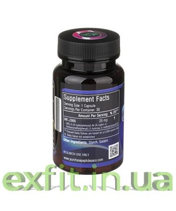 Purchasepeptides Ostarine (Ostarol GTx-024) - 30 капсул