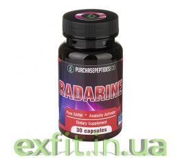 Radarine (RAD-140) - 30 капсул