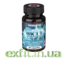 YK-11 (30 капсул)