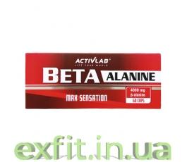 Beta Alanine (60 капсул)