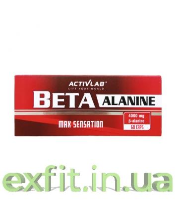Activlab Beta Alanine (60 капсул)