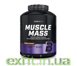 Muscle Mass(2,27 кг)