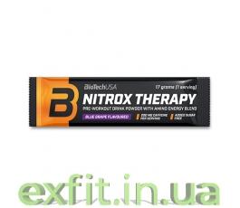 Nitrox Therapy (17 грамм)
