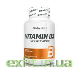 Vitamin D3 (60 таблеток)