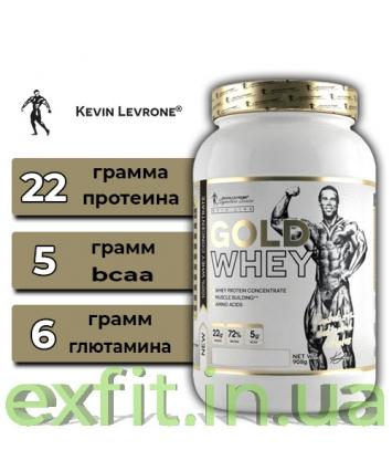 Kevin Levrone Gold Whey (908 грамм)