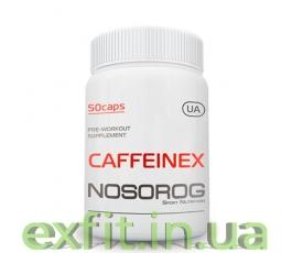 Caffeinex (50 капсул)