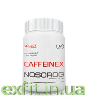 NOSOROG Caffeinex (50 капсул)