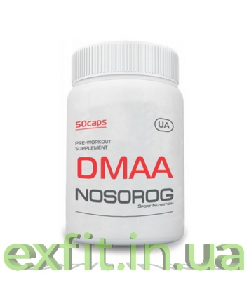 NOSOROG DMAA 50 mg (50 капсул)