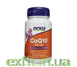 CoQ10 60 mg (60 капсул)
