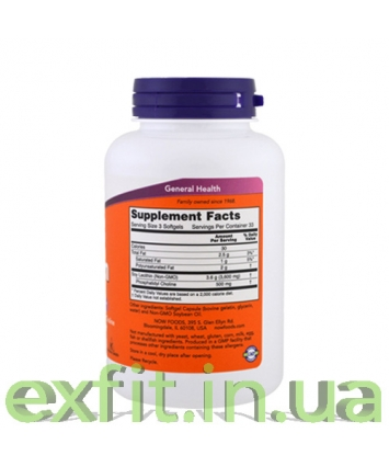NOW Lecithin 1200 mg (100 капсул)