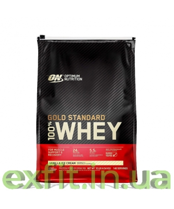 Optimum Nutrition 100% Whey Gold Standard (4,5 кг)
