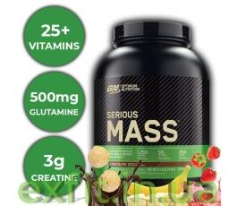 Serious Mass (2,7 кг)