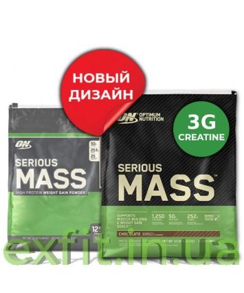 Optimum Nutrition Serious Mass (5,4 кг)