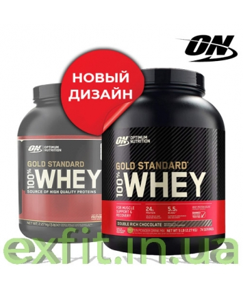 Optimum Nutrition 100% Whey Gold Standard (2,27 кг)