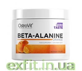 Beta-Alanine (200 грамм)