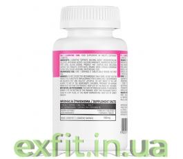 L-Carnitine 1000 (90 таблеток)