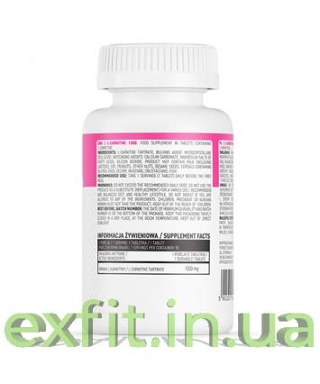 OstroVit L-Carnitine 1000 (90 таблеток)