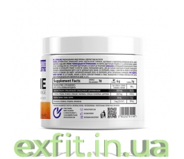 Citrulline (210 грамм)