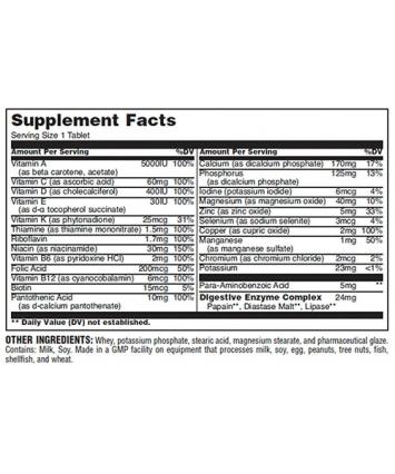 Universal Daily Formula (100 таблеток)